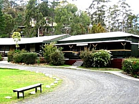 Woodfield Centre - Bundaberg Accommodation
