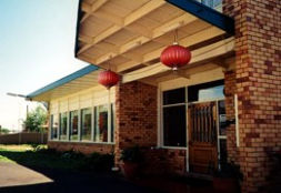 Apex Motor Inn - Bundaberg Accommodation