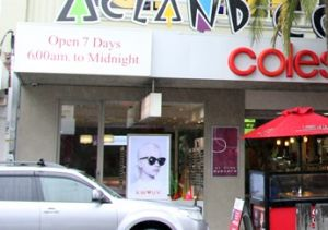 Acland Court Shopping Centre - Bundaberg Accommodation
