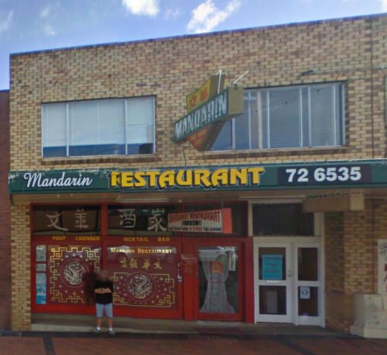 Mandarin Restaurant - Bundaberg Accommodation